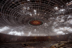 House of the Bulgarian Communist Party. On Hadji Dimitar peak. Now in ruins Stock Image
