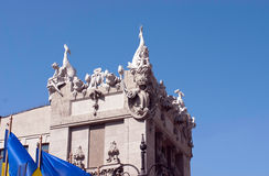 House with Chimaeras (Gorodetsky House) in Kiev Royalty Free Stock Images