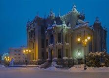 House with Chimaeras - Kiev Stock Image
