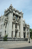 House with chimeras, famous architectural monument ,Kiev,Ukraine Royalty Free Stock Images
