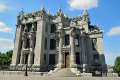 The house with chimeras in Kiev Stock Photo