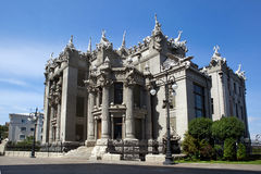 The house with chimeras in Kiev, Ukraine Stock Photo