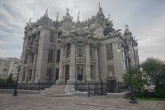 House with chimeras in Kiev. An unusual and mystical architectural monument. In the center of the Ukrainian capital royalty free stock photo