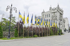 The house with chimeras - the Ukrainian president residence royalty free stock photos