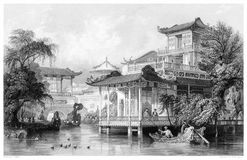 House of a Chinese Merchant Royalty Free Stock Image