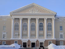 The house of Culture. The city of Novouralsk, Sverdlovsk area Stock Photos