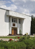 House of Culture in Pograniczny.  Grodno region. Belarus Royalty Free Stock Images