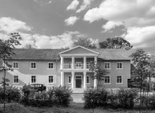 House of Culture, the village Moldino, Russia Royalty Free Stock Photography