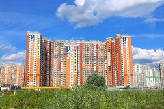 House DSK-1 in Krasnogorsk Stock Photos