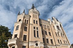 House facade in the historic old town of Kiev, Ukraine Stock Photography