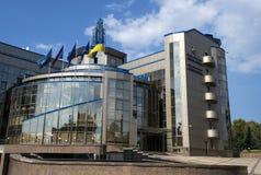 House of football. Official residence of Ukrainian Football Federation in Kyiv (Kiev stock photos