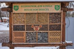 Free House For Insects In The Kiev Zoo. Winter. Royalty Free Stock Photo - 173157025