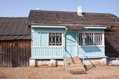 House of Gagarin family Royalty Free Stock Photos