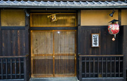 House in Gion. Japanese house in Gion district in Kyoto Japan Stock Photos