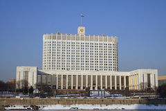 House of government. To Russia Federations in Moscow royalty free stock image