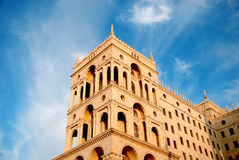 House of Government in Baku, Azerbaijan Royalty Free Stock Photos