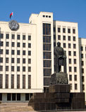 House of government, Minsk, Belarus Royalty Free Stock Photography