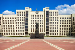 House of Government, Minsk Stock Images