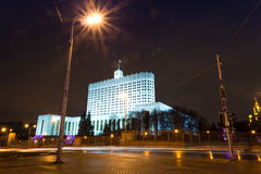 House of Government in Moscow at night, Russia. Royalty Free Stock Photos