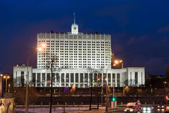 House of Government in Moscow at night, Russia. Royalty Free Stock Image
