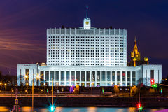 House of Government in Moscow at night, Russia. Stock Photo