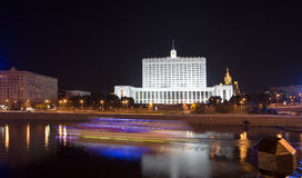 House of Government in Moscow, Russia, at night Stock Photo