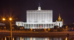 House of Government in Moscow, Russia, at night Stock Photos