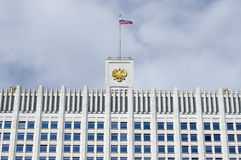 House of government of Russia. Moscow Stock Images