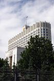 House of government of Russia. Moscow Stock Photos