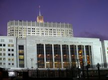 House of government Russia Stock Photo