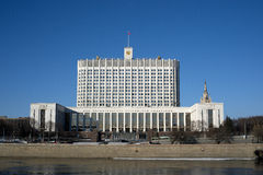 House of the Government of the Russian Federation Royalty Free Stock Photography