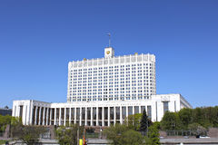 House of the Government Russian Federation against the blue sky Royalty Free Stock Photo