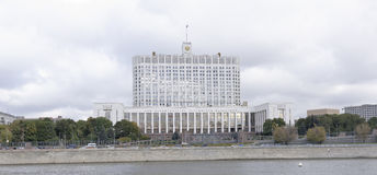 House of the Government of the Russian Federation, Moscow Stock Image