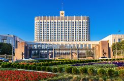 House of Government of Russian Federation in Moscow. House of Government of Russian Federation it is written on facade, Moscow. Beautiful view of the Moscow stock images