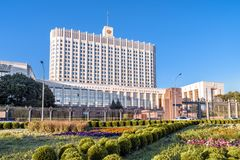 House of the Government of the Russian Federation in Moscow, Rus. Sia. Beautiful view of the Russian White House in summer. Modern state building in Moscow royalty free stock image