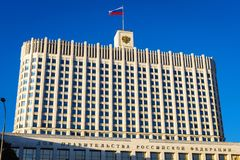 House of the Government of Russian Federation, Moscow, Russia. House of the Government of Russian Federation it is written on facade, Moscow, Russia. Front view stock photos