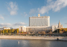 The House Of The Government Of The Russian Federation. Royalty Free Stock Photos