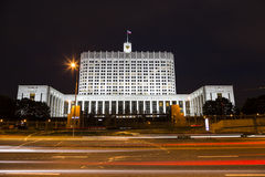The house of the government of the Russian Federation by night, Moscow. Russia stock photo
