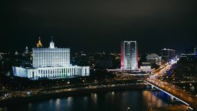 The House of the Government of the Russian Federation, summer night. The House of the Government of the Russian Federation. Cars and skyscrapers. Night Moscow stock footage