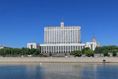 Government House of the Russian Federation on Krasnopresnenskaya Embankment. The House of the Government of the Russian Federation was built in 1965-1981 stock image