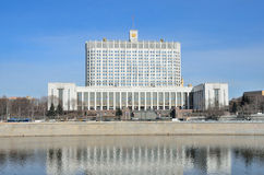 The House of the Government of the Russian Federation (the White House). In spring stock photo