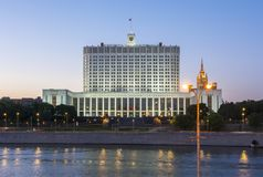 House of the Government of the Russian Federation White House at sunset, Moscow, Russia royalty free stock photography