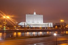 House Government of the Russian Federation Stock Image