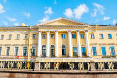 House of the Jesuit Order at embankment of Griboyedov channel in St Petersburg, Russia Stock Photo