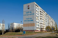 House in Kerch Stock Photography