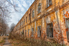 House in the long term. Old house in the long term Royalty Free Stock Images