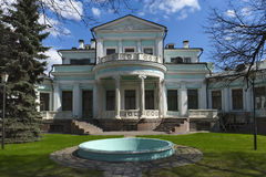 House of Margarita Morozova Royalty Free Stock Photo