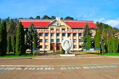 Modern establishment of Kosiv district council. House of modern establishment of Kosiv district council Royalty Free Stock Photos