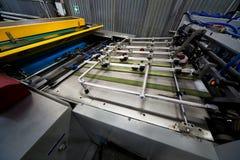 house modern printing Στοκ εικόνα με δικαίωμα ελεύθερης χρήσης