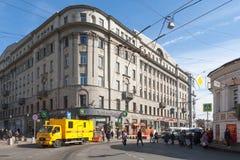 House of Moscow Merchant Society Royalty Free Stock Photos